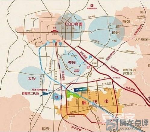 三河飞机场最新2015